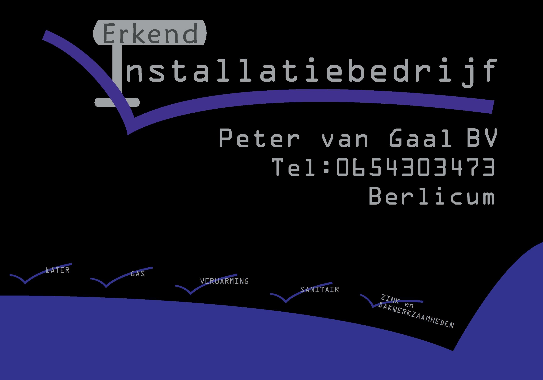 peter-flyer